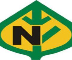 Βαθμολογία, περιγραφή και κριτικές σχετικά με τον κατασκευαστή της εταιρείας αγροτικών προϊόντων Nickerson-Zwaan