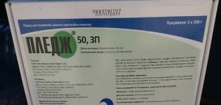 Instrucciones de uso del herbicida Pledge, mecanismo de acción y tasas de consumo