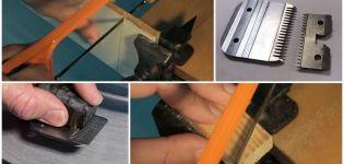 Reguli de ascuțire a cuțitului tăietor de oaie și de asamblare a mașinii