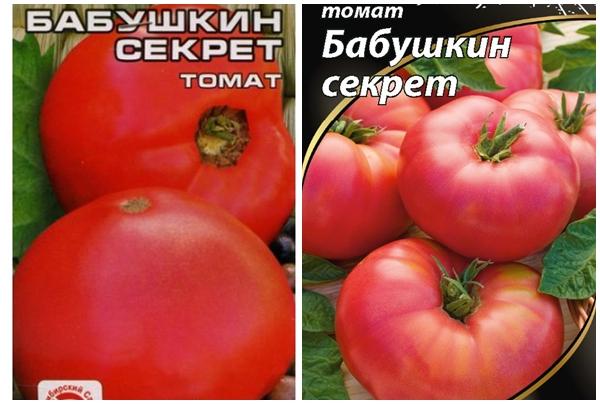 semințele de roșii secretul bunicii