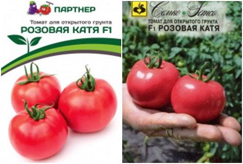 semințe de roșii roz Katya f1