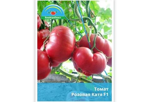 tufe de tomate roz Katya f1