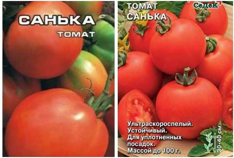 soi de tomate Sanka F1