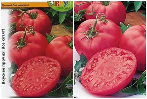 paradajkové hovädzie mäso Pink Brandy
