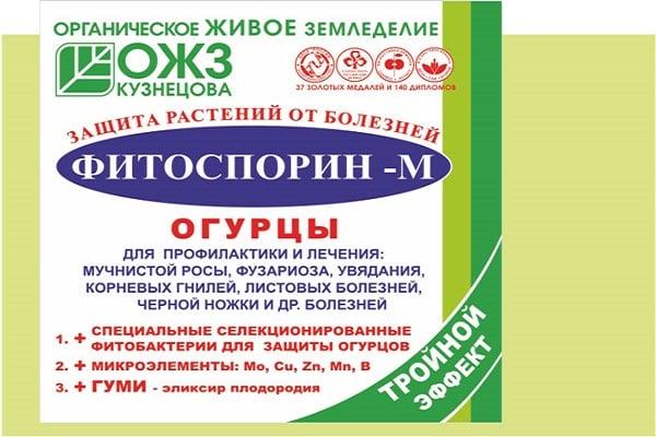 fytosporiinilääke