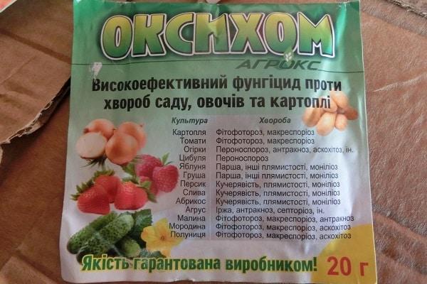 Oxyhom kurkkuille