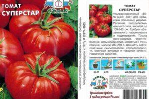 Description de la variété de tomates Superstar et de ses caractéristiques