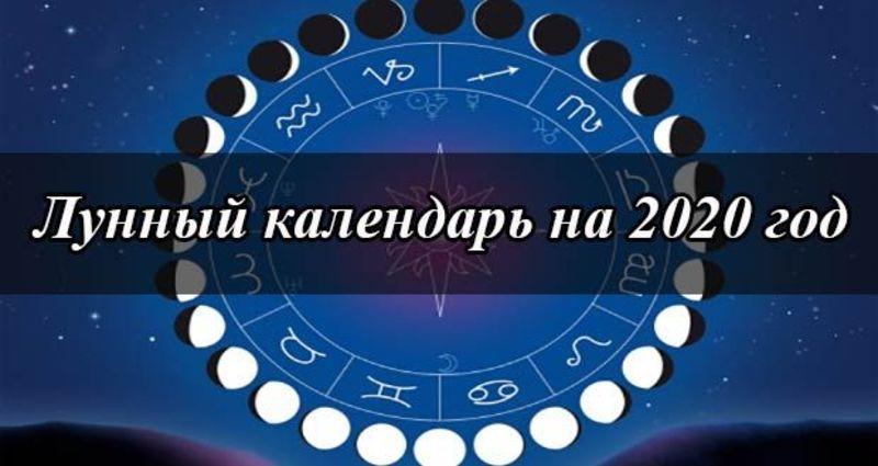 calendarul lunii