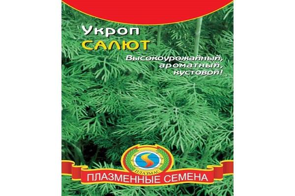 ültetési anyag