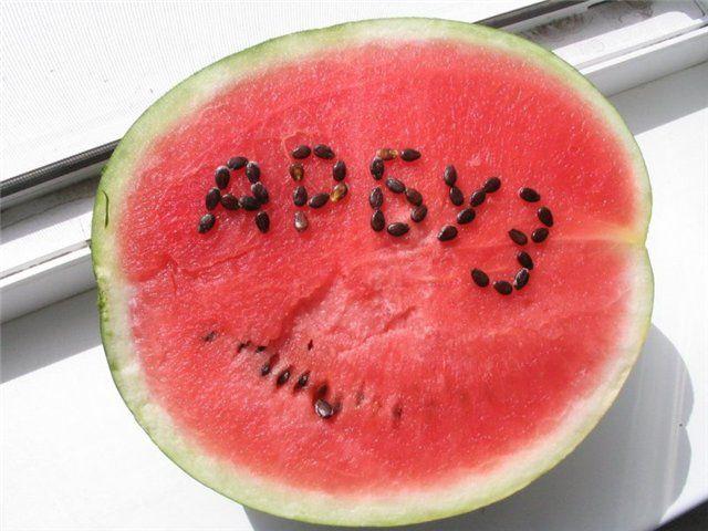 görögdinnye édes