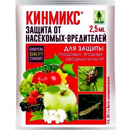 Medicamentul Kinmix