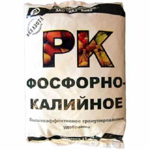 îngrășăminte fosfor-potasiu.