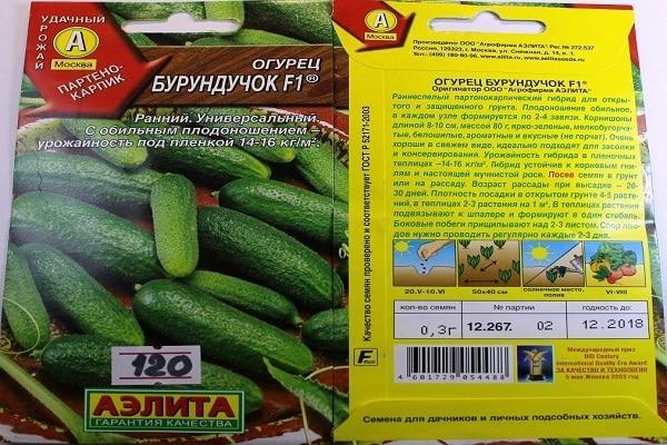 chipmunk F1 pentru recoltare