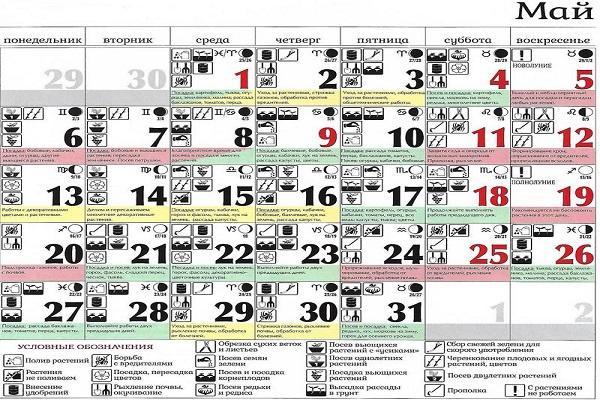 calendrier pour mai