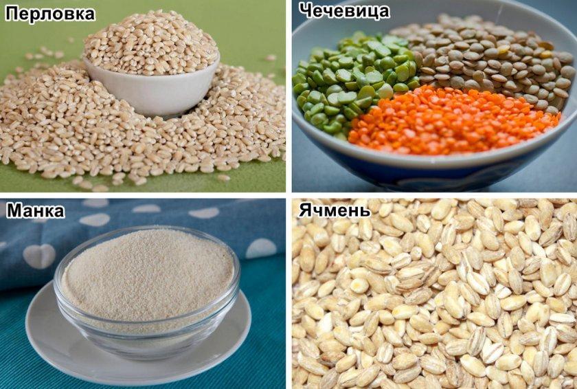 Cebada perlada y granos de cebada